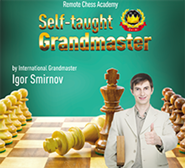 igor smirnov chess school
